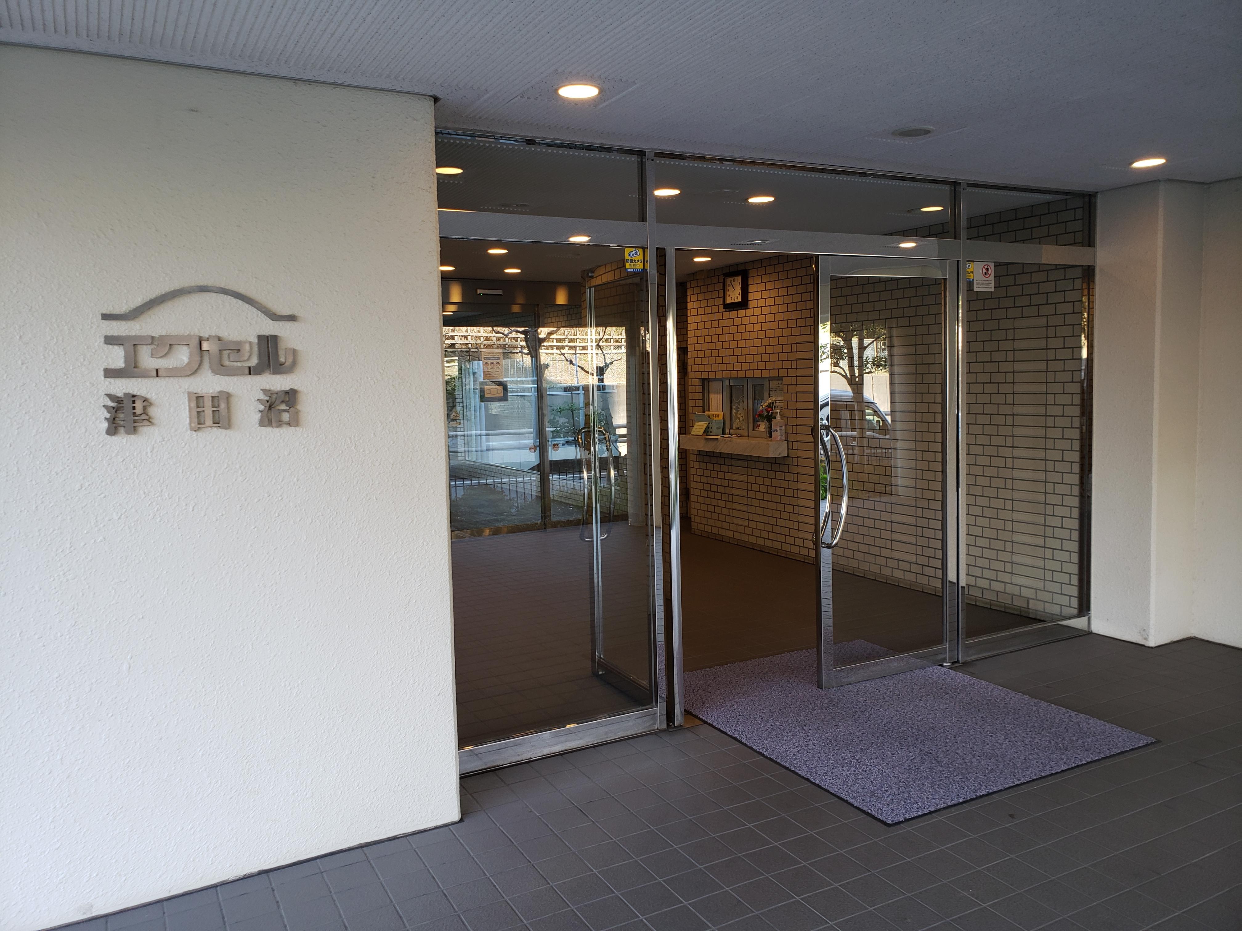 エクセル津田沼[4]